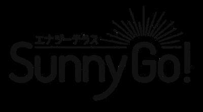 エナジーテラス SunnyGo!